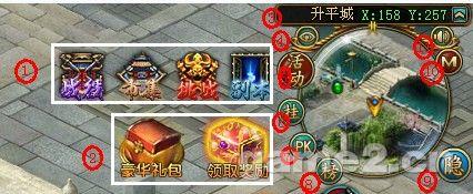 youshangjiao.jpg