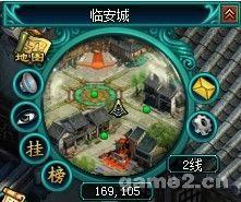 傲剑2绿色版雷达界面显示区
