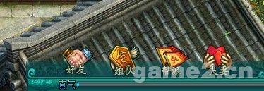 傲剑2绿色版社交按钮