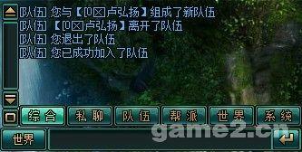 傲剑2绿色版聊天