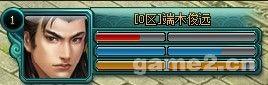 傲剑2绿色版角色信息区