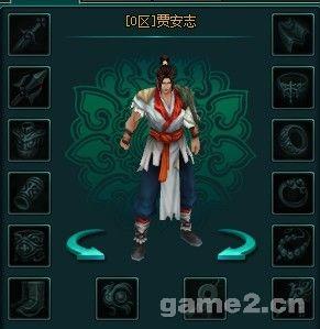 傲剑2绿色版装备