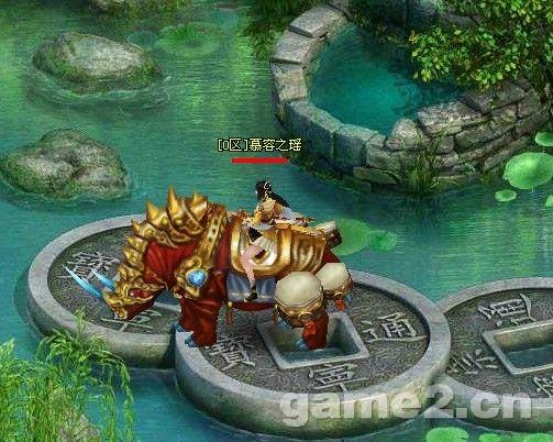 傲剑2绿色版坐骑——御水灵犀