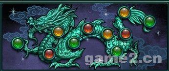 傲剑2绿色版装备强化额外奖励