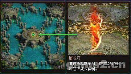 傲剑2绿色版江湖风云战斗