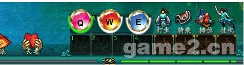 傲剑2绿色版神兵功能按钮
