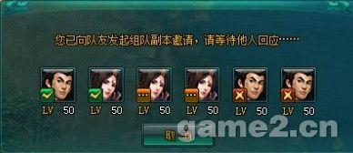 傲剑2绿色版副本组队玩法