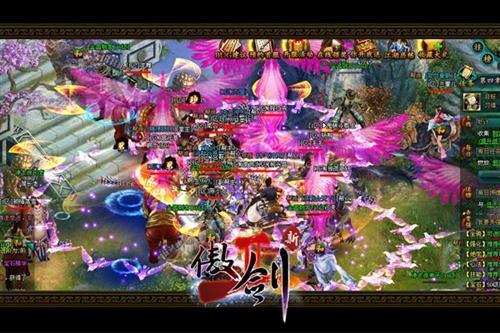 玩法 轻功 in 傲剑/2013/11/27 15:11...