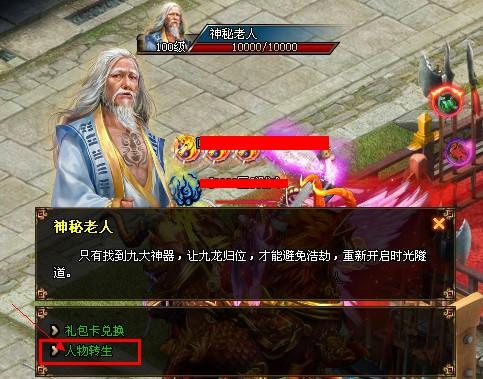zhuansheng1.jpg