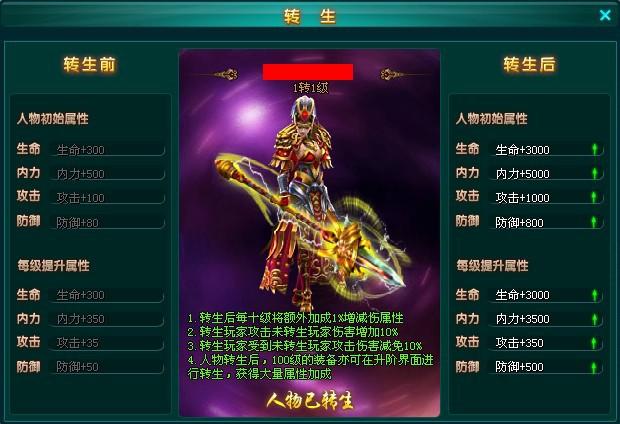 zhuansheng3.jpg