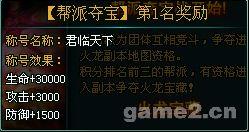 QQ截图20140506144232.jpg