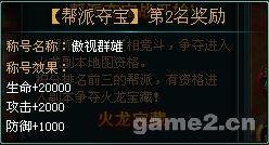 QQ截图20140506144240.jpg