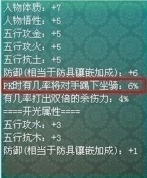 龙魄菩萨灭.jpg