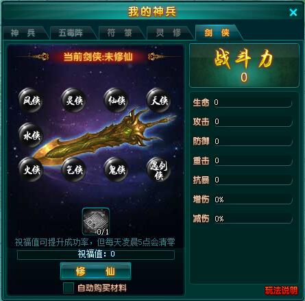 jianxia2.jpg