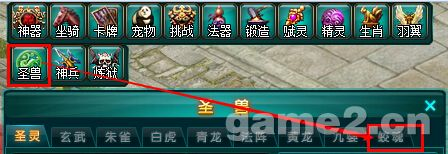 jiaohun1.jpg