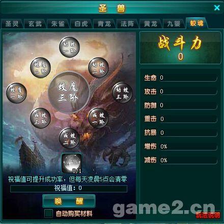 jiaohun2.jpg