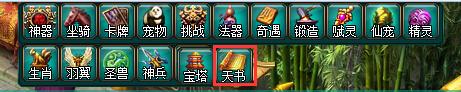 tianshu1.jpg