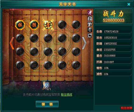 tianshu2.jpg