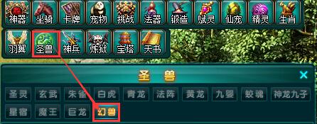 huanshou1.jpg