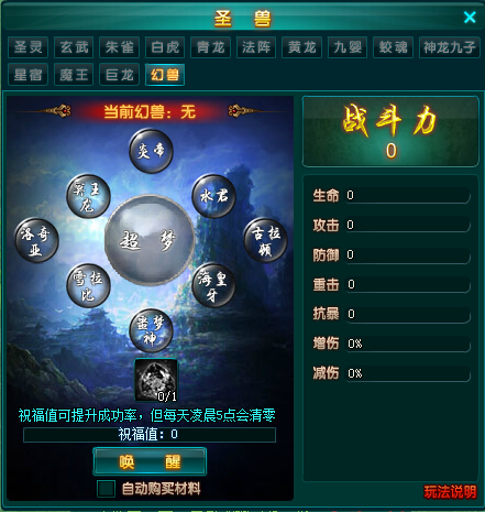 huanshou2.jpg