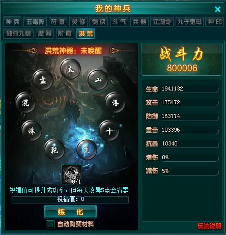 honghuang2.jpg