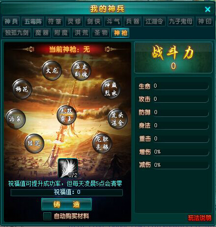 shenqiang2.jpg