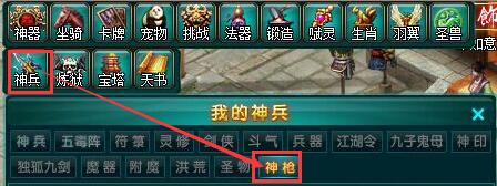 shenqiang1.jpg
