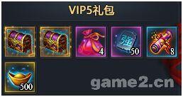 vip5.jpg