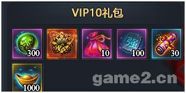 vip10.jpg