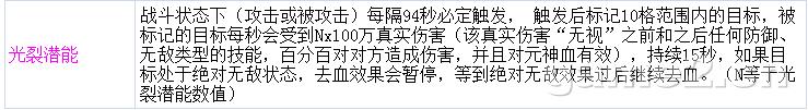 QQ20170610093348.png
