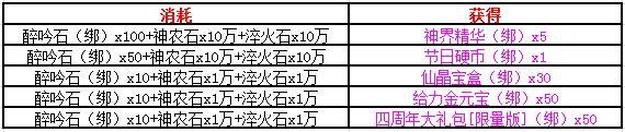 1803021042f7875a1f26c0d19c.jpg