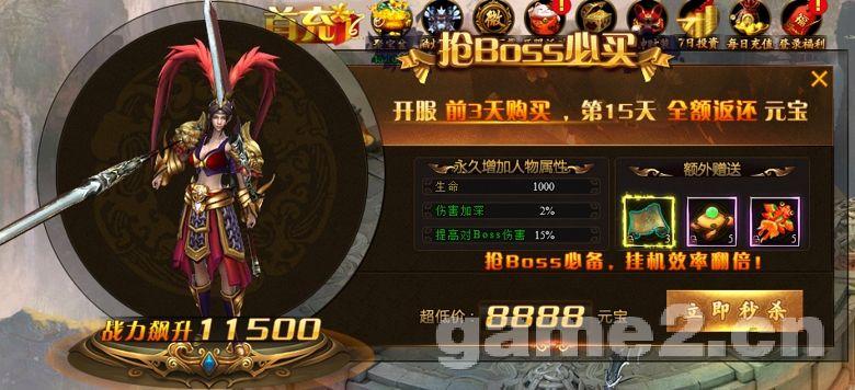 图片25_爱奇艺.jpg
