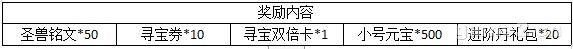 ntxs2018112009.jpg